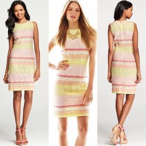 ANN TAYLOR PASTEL PENCIL DRESS